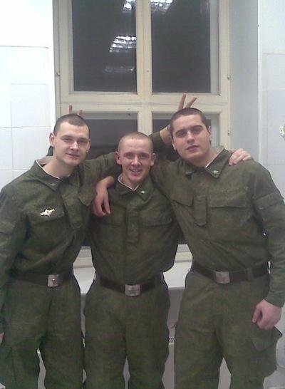 Андрей Карапетян, 17 июля , Верхняя Пышма, id182314050