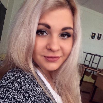 Алина Закирова