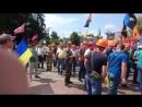 Митинг шахтёров у стен Верховной рады