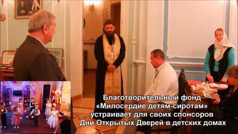 Vruchenie_v_Eparkhii_ikon_i_gramot_sponsoram_direktorom_SRTs_Vera_i_fondom (1)