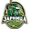 """Сеть пейнтбольных клубов """"ЗарницаКлаб"""""""