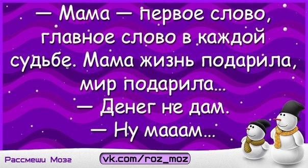 https://pp.vk.me/c7003/v7003466/166b5/2gcBXSMim18.jpg