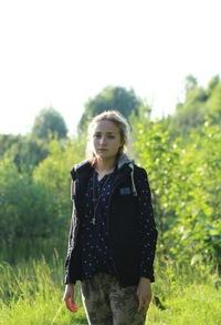 Александра Белая