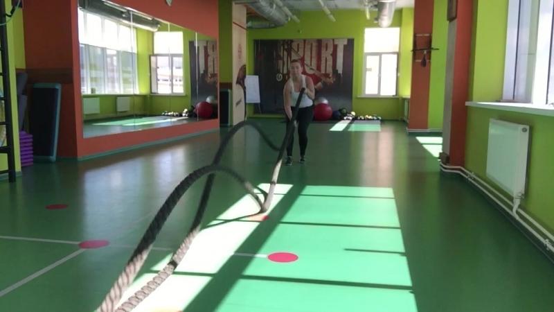 Фитнес парк), кроссфит- упражнение с канатами.