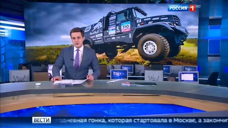 Вести. Эфир от 13.07.2016 (11:00)