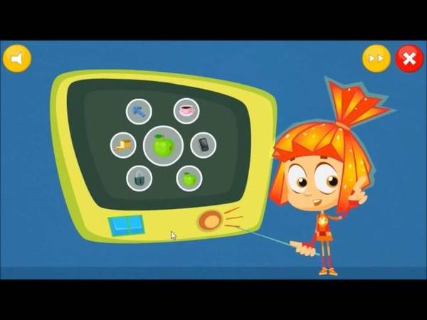 МУЛЬТФИЛЬМ ФИКСИКИ. Найди двойника. Развитие внимания и памяти. Мультик игра для детей .