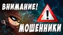 Вымогание криптовалюты биткоин за экстремистские посты в вконтакте