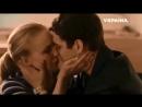 Вероника и Кирилл. Я подарю тебе любовь