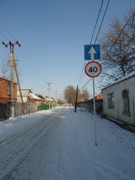 Улица очень узкая!