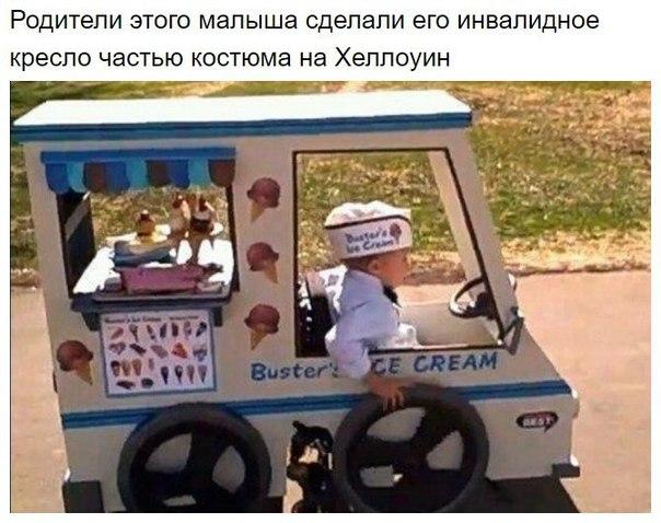 Фото №456252441 со страницы Алексея Мальцева