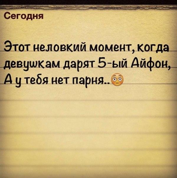 КрАсИвыЕ фРаЗы)