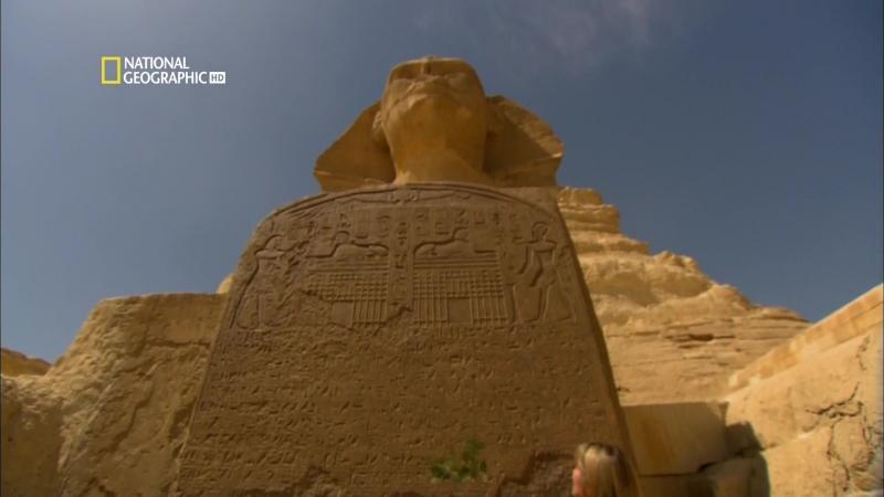 National Geographic - Тайны Древности (Большой Сфинкс)