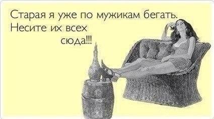 http://cs616828.vk.me/v616828331/f09f/keqGVvV6ACA.jpg
