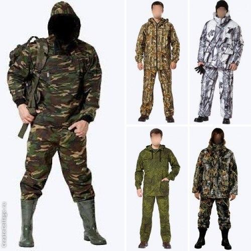 Одежда охота рыбалка туризм updated the