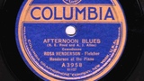 Afternoon Blues 10 inch - Rosa Henderson (with Fletcher Henderson)