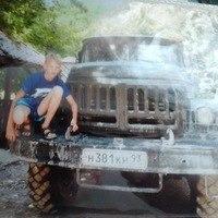Денис Шуваев, 10 января 1999, Санкт-Петербург, id167739230