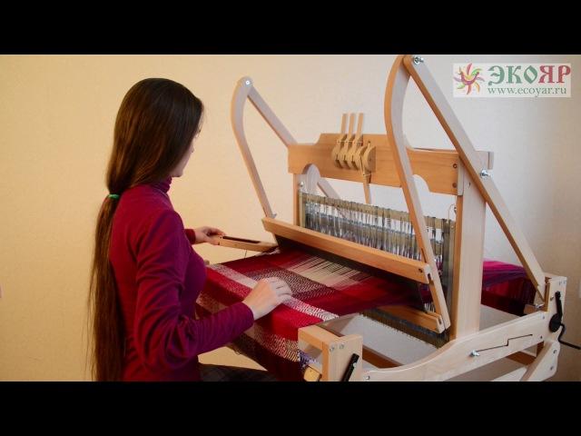 Прекрасный ткацкий станок для домашнего ткачества - Оптима-Компакт