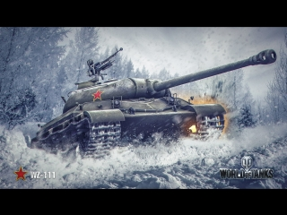 Flaming_Farts|WZ-111 1-4 | World of Tanks.