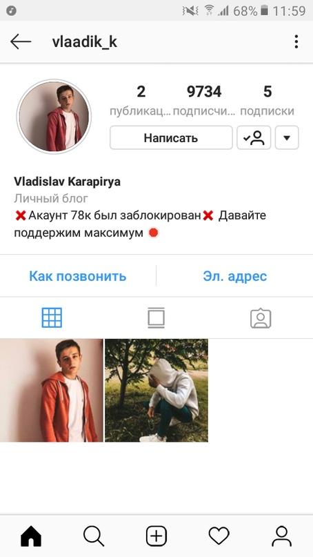Анфиса Королёва |