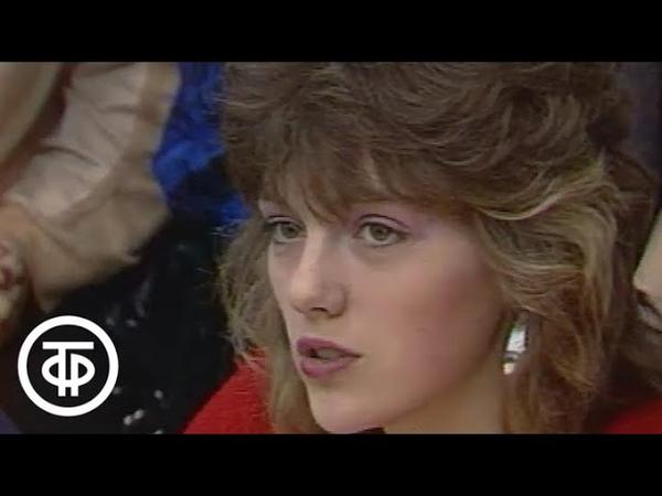 ...До 16 и старше. Эфир 24.05.1988. Интервью с В.Пресняковым, жестокие школьники (1988)