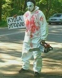 Саша Лукашенко, 8 апреля 1988, Москва, id129714858