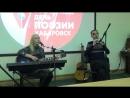 Ирина Черноусова и Артем Фомин.