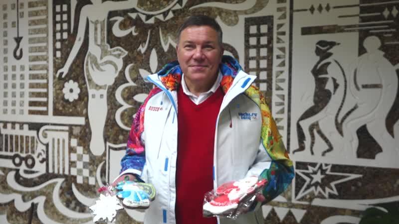 Олег Кувшинников благодарит устюжан за подарки