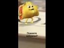 чебурек танцует хардбасс