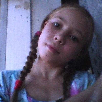 Полина Мондалина, 8 июня , Ступино, id219241646