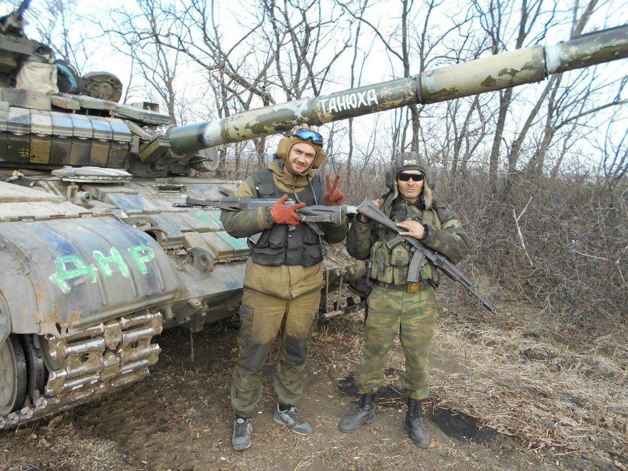 Последние события в Новороссии и на Украине сегодня 14.05.2015