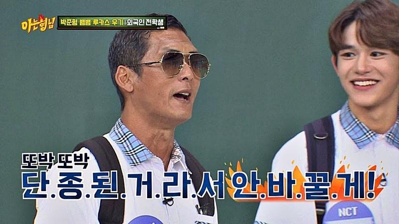 박준형(Joon-Park)은 선택형 한국어?! 다급함에 한국어 능력 급상승↑↑ 아는 형님(Knowing bros) 141회