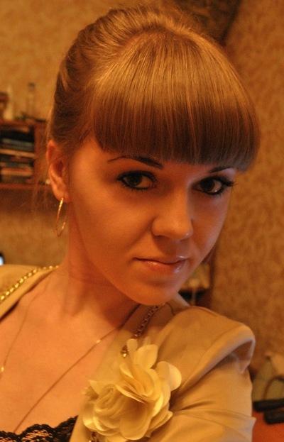 Татьяна Кирдина, 24 января 1989, Владивосток, id19635531