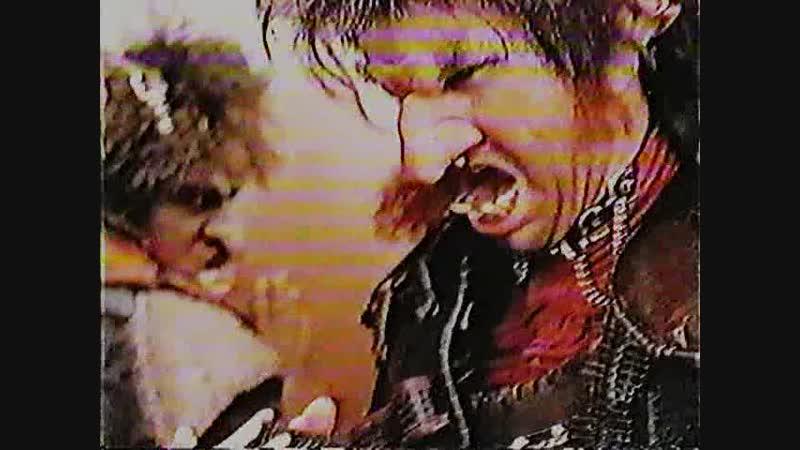 Десятое Королевство VHS Екатеренбург арт кассета 1