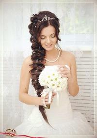 Красиві зачіски