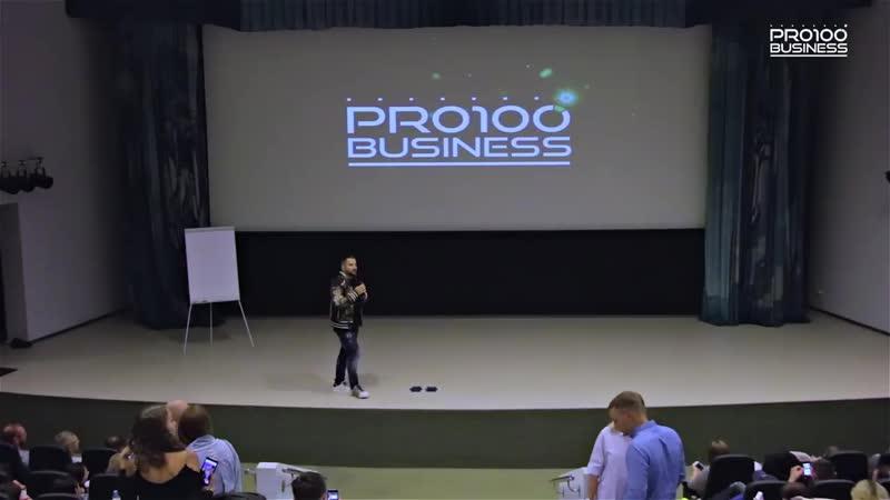Презентация бизнеса на продвижении Bitcoin Тренд нового поколения