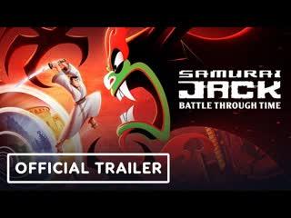 Samurai jack battle through time анонсирующий трейлер
