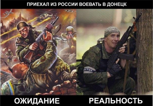 """130 боевиков, 2 """"Рапиры"""", 7 боевых бронемашин: в Станицу Луганскую прибыло пополнение для террористов, - ИС - Цензор.НЕТ 4304"""