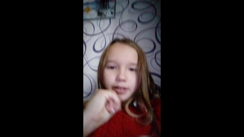 Katia Golovko Live