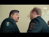 Полицейский с Рублёвки: Маскарад на Хеллоуин