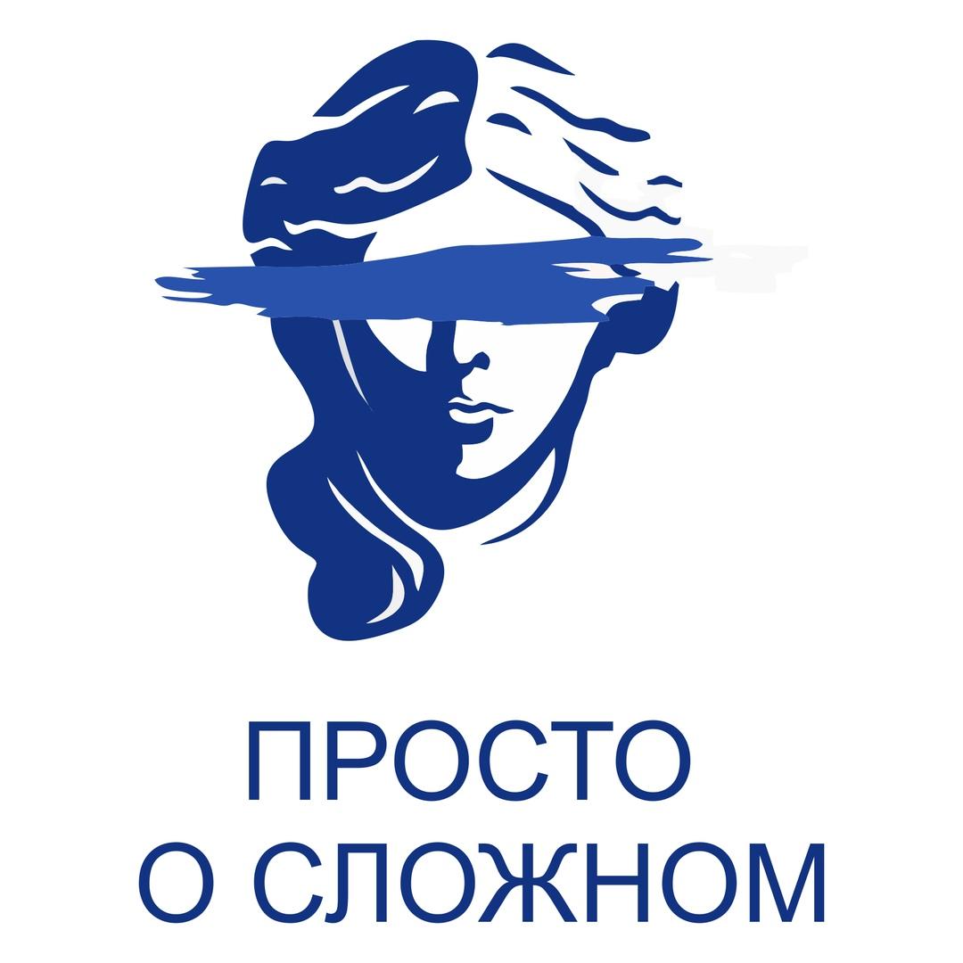 Афиша Владивосток Просто о сложном: 10 юридических вопросов
