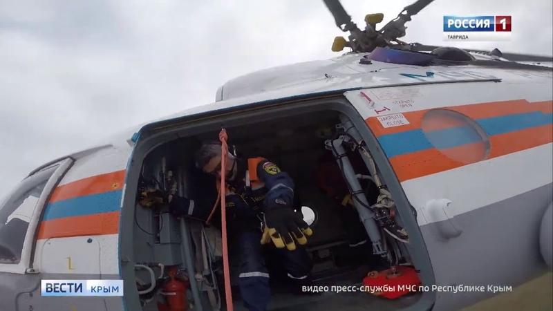 Сюжет Вести Крым Тренировка КРЫМ-СПАС по беспарашютному десантированию
