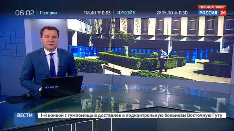 Новости на Россия 24 • Совбез ООН не смог согласовать документ осуждающий обстрел посольства РФ в Дамаске
