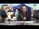 Укр. канал без истерии и постановок снял репортаж в Крыму.