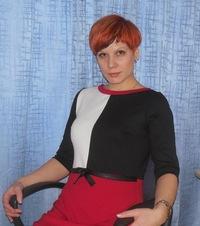 Алена Пуль