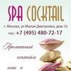 СПА-салон SPA Cocktail