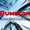 Rumecon Russianmetalconstruction