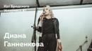Кот Бродского | Уссурийск 1. Сюсаку Эндо —«Молчание» | Диана Ганненкова