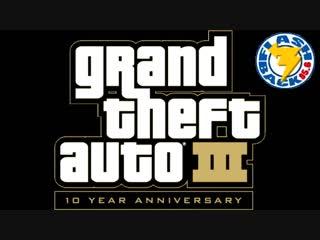Grand Theft Auto III - Flashback FM