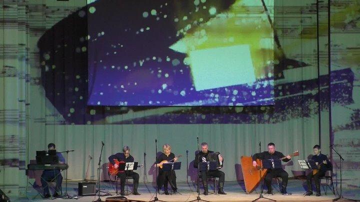 оркестр народных инструментов, рук. С. Шапаренко