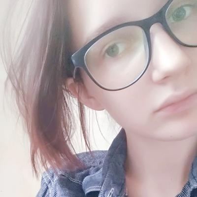 Маша Алхимова
